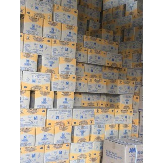 Găng tay y tế latex Topglove ( Malaixia)