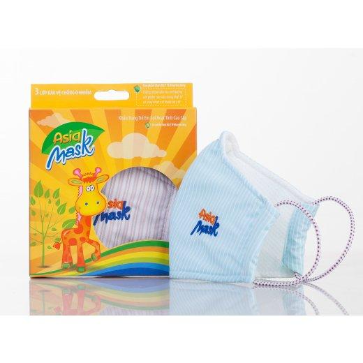 Khẩu trang sợi hoạt tính em bé ( size: S)