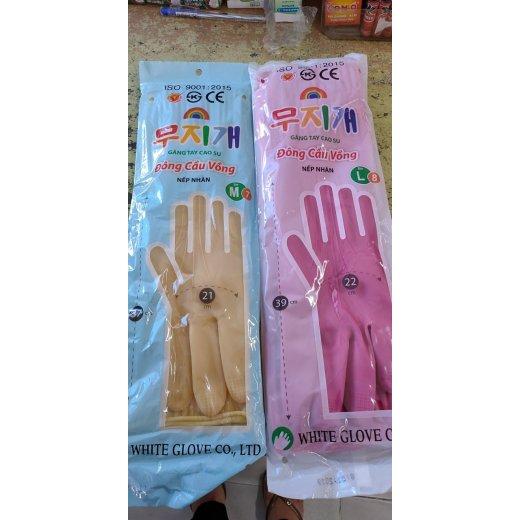 Găng tay cao su gia dụng CẦU VỒNG