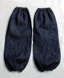 Ống tay vải jean 50cm