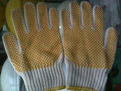 Găng tay len hạt chấm cao su( Công nghệ Nhật Bản)