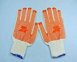Găng tay len cotton hạt cao su