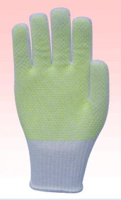 Găng tay len phủ hạt PVC