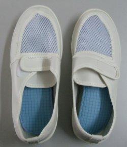 Giày vải tĩnh điện phòng sạch