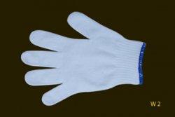 Găng tay len trắng tinh điện tử