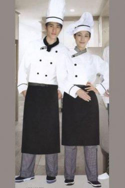 Quần áo đồng phục nhà hàng-khách sạn