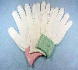 Găng tay nilon dệt kim 13