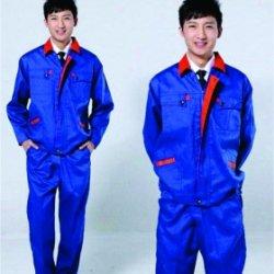 Quần áo công nhân kĩ thuật