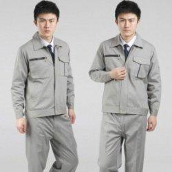 Đồng phục kĩ sư Nhật